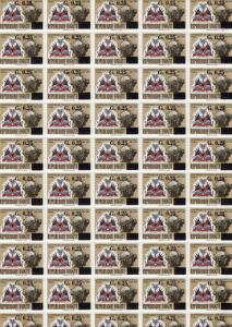 Haiti 1986 Sc# 825 U.P.U  (1) Surcharged Full Sheetlet of 50 stamps MNH