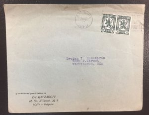 Bulgaria #300 on Cover w/cancel date 1940