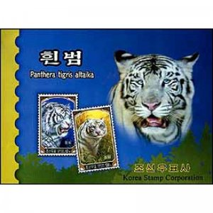 Stamps of North Korea in 2005.Booklet. - White Tiger