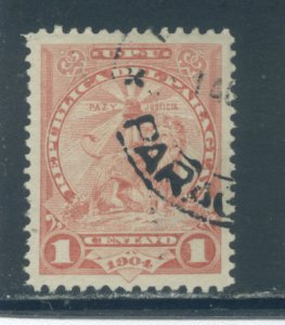 Paraguay 91  Used
