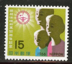 JAPAN  Scott 894 MNH** 1966 BRIDGE stamp
