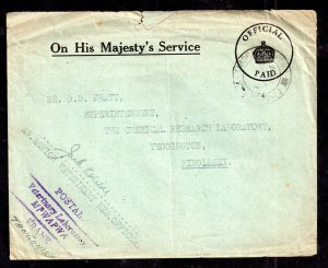British KUT OHMS Official Vet Cover Tabora Down PMK to UK WS14997
