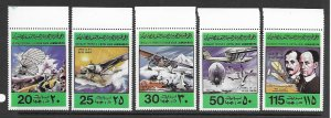 Libya MNH 769-73 75th Anniversary Of Powered Flight Planes