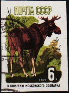 Russia.1964 6k S.G.3003 Fine Used