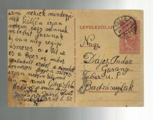 1943 Koszt Ghetto Hungary Postcard Cover to Garany Judaica David Jankavics KZ