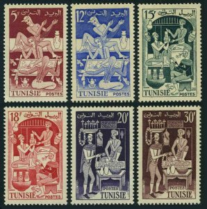 Tunisia 265-270,hinged.Mi 437-442. Embroiderers,Potters,Florists,1955.