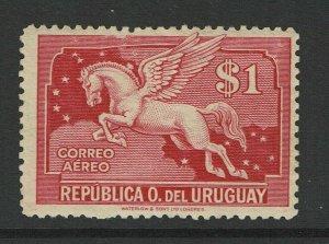 Uruguay SC# C52 Mint Hinged - S11965