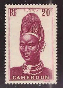 Cameroun Scott 231 MH* stamp