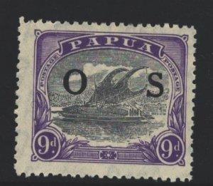 Papua New Guinea Sc#O11 MH