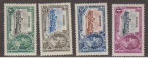 St. Lucia Scott #91-94 Stamps - Mint Set