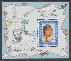 Israel 223 Princess Diana Souvenir Sheet MNH VF