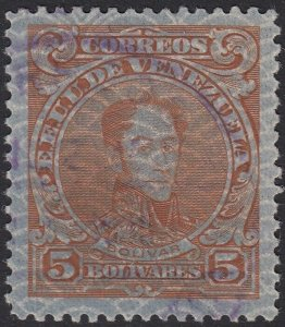 Venezuela 1932-38 5b Yellow Brown. Fine Used. Scott 304, SG 425