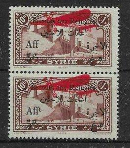 SYRIA SG211 1926 5p ON 10p WAR REFUGEE FUND MISSING T VAR MNH