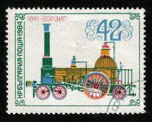 Train, (3738-T)