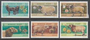 Mongolia 2414-2419 MNH VF
