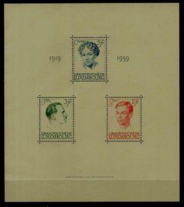 Luxembourg 217 MNH s/s SCV90