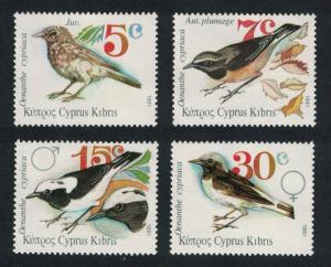 Cyprus Birds Cyprus Wheatear Oenanthe cypriaca 4v SG#800-803 MI#773-776