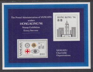 Vanuatu 627 Souvenir Sheet MNH VF