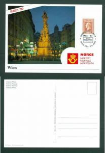 Norway. Card 1990.  Wien 90 Wien, Austria. 10 Kr. King Olav V.