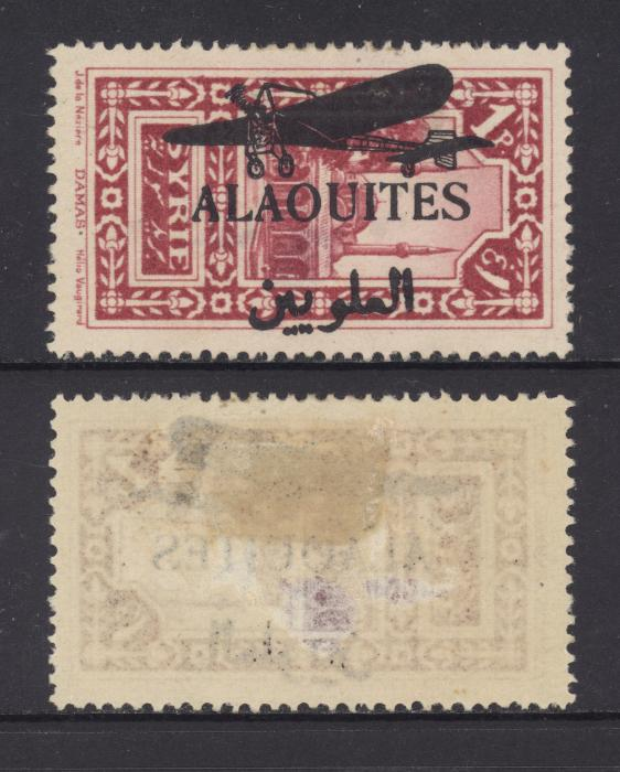 Alaouites C18 Overprinted Airpost MH
