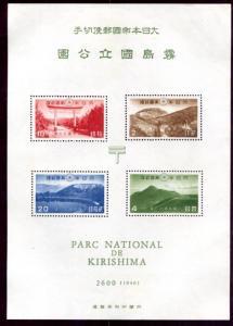 Japan 311a Mint NH Souvenir Sheet