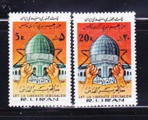 Iran 2064-2065 Set MNH Design