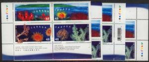 Canada - 2002 Corals Matched Set Imprint Blocks VF-NH #1951a -VF-NH