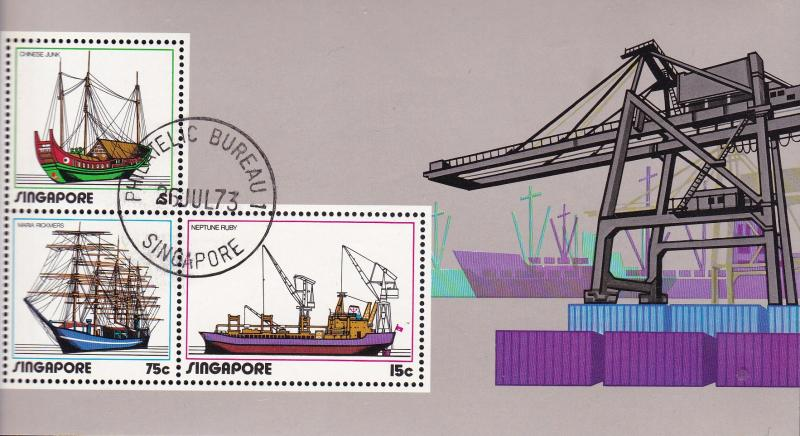 Singapore 1972  Singapore Shipping Industry Souvenir Sheet.Hand Back Cancel VF