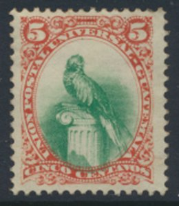 Guatemala    SG 23 SC# 23   MH  1881  see scans