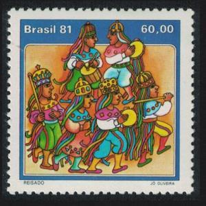 Brazil Resado Parade 1v SG#1914