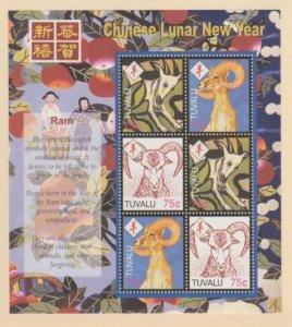 Tuvalu Scott #906 Stamps - Mint NH Souvenir Sheet