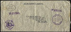 TONGA 1960s OHMS aimail cover to NZ : OFFICIAL PAID etc....................93527