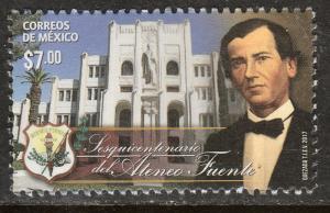 MEXICO 3071, SESQUICENTENNIAL ATENEO FUENTE UNIVERSITY. VF MNH