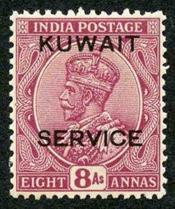 Kuwait SGO21 8a Reddish purple Service Wmk Mult Star M/M
