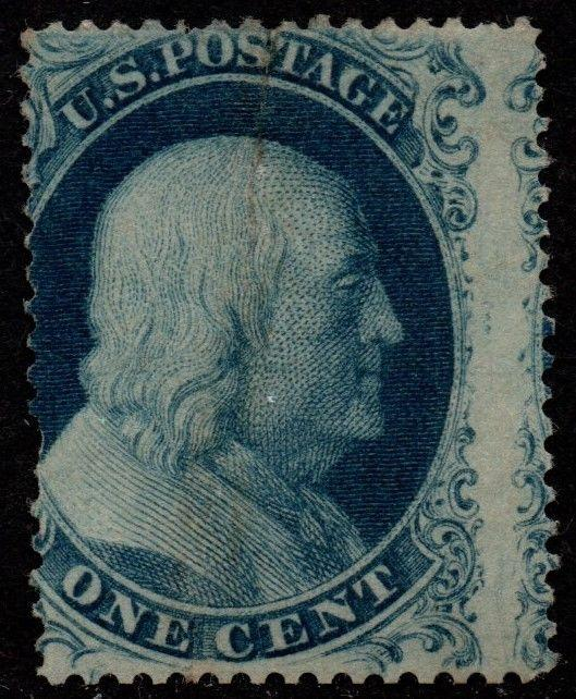 $US Sc#21 M/A, no gum, rare, Doporto cert., sealed tear, Cv. $6000