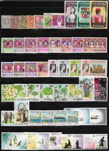 12704 St. Helena 48 diff. mint/used collection 2019 SCV $26.75 w/catalog list,