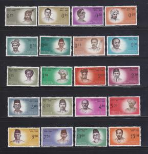 Indonesia 523-542 Set MH National Heros