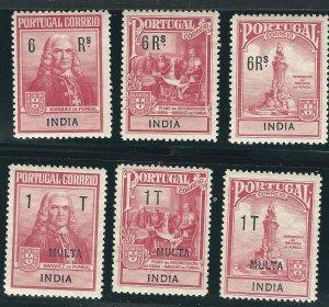 Portuguese India RA1-3, RAJ1-3 Two complete sets, MH F/VF 1925 SCV $3.45