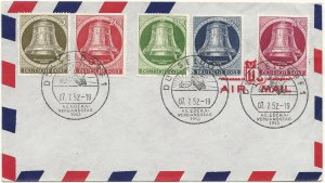Germany (Berlin) Sc# 9N75-9N79 Complete 1st Re-Engraving (Bell Clapper at Right)