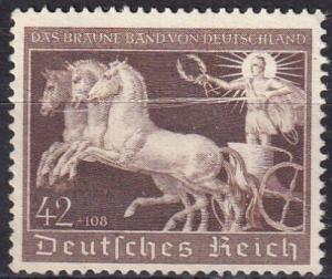 Germany #B173  Unused  CV $22.50 (A19625)