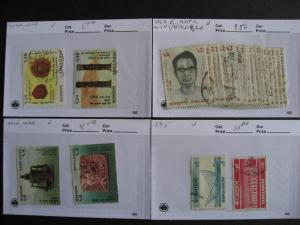 BANGLADESH better on sales cards, unverified, mixed condition, check them out
