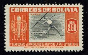 Bolivia Scott C154 Mint never hinged.