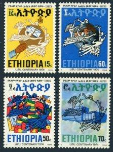 Ethiopia 712-715,MNH.Michel 798-801. UPU-100,1974.Flags,Headquarters,Globe.