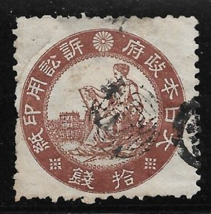 1894-8 JAPAN Court of Justice Revenue Stamp used