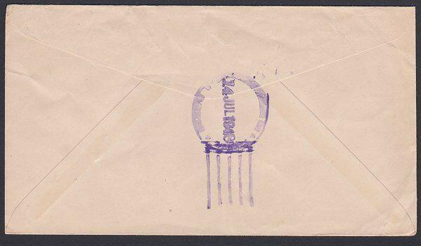 PANAMA 1948 Airmail cover MANUSCRIPT cancel of CERRA PUNTA to USA..........87793