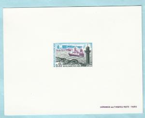 FRANCE: Inperf Souvenir Issue of # 1189 /  PL-291
