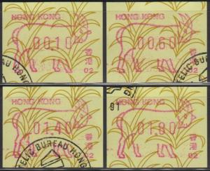 Hong Kong 1991 Year of Ram Frama Labels Series 1 Code 02 Set of 4 Fine Used