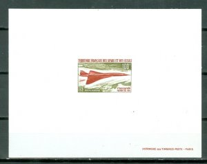 AFARS & ISSAS CONCORDE #C56 DELUXE PROOF MNH