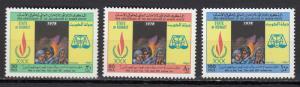 Kuwait - 1978 Human Rights Sc# 769/771 - MNH (1890)