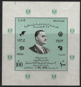 EGYPT, 673, MNH, 1965, President Gamal Abdel Nasser and emblems